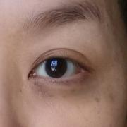 Yvonne Chuah Pei Sun - FitLine skin Eye Care